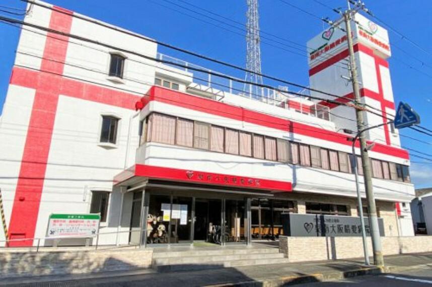 病院 【内科】泉南大阪聖愛病院まで800m