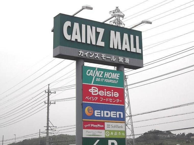 ショッピングセンター 【ショッピングセンター】カインズモール常滑まで3813m