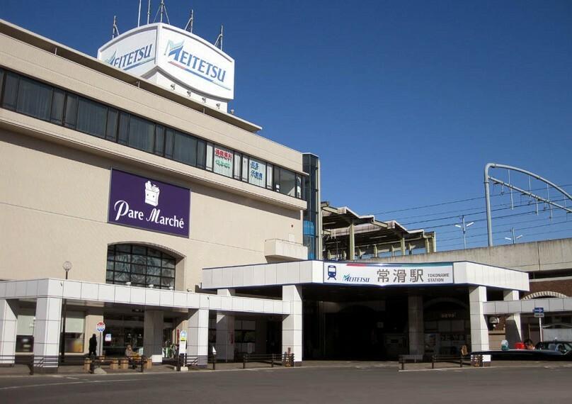 【駅】常滑駅まで2337m