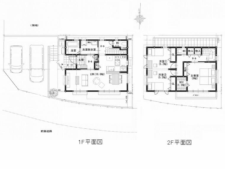 土地図面 土地価格1,450万円+建物価格1,830万円(税込)