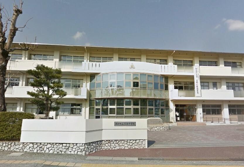 中学校 【中学校】高知市立城西中学校まで2631m