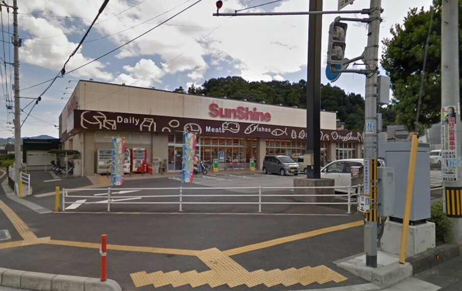 スーパー 【スーパー】サンシャイン福井店まで347m