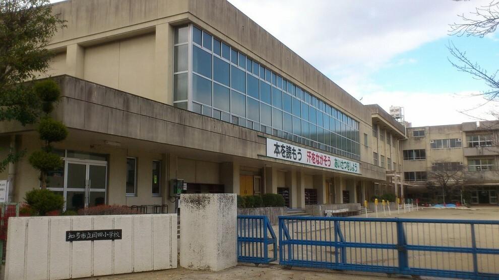 小学校 知多市立岡田小学校