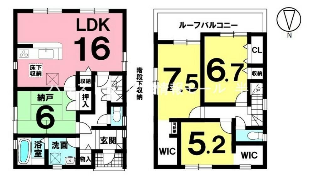 間取り図 収納充実! 住空間スッキリで快適に暮らせる3LDK+納戸