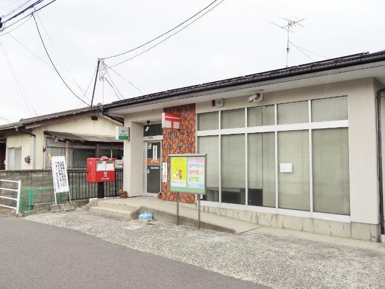 郵便局 福島吉倉郵便局
