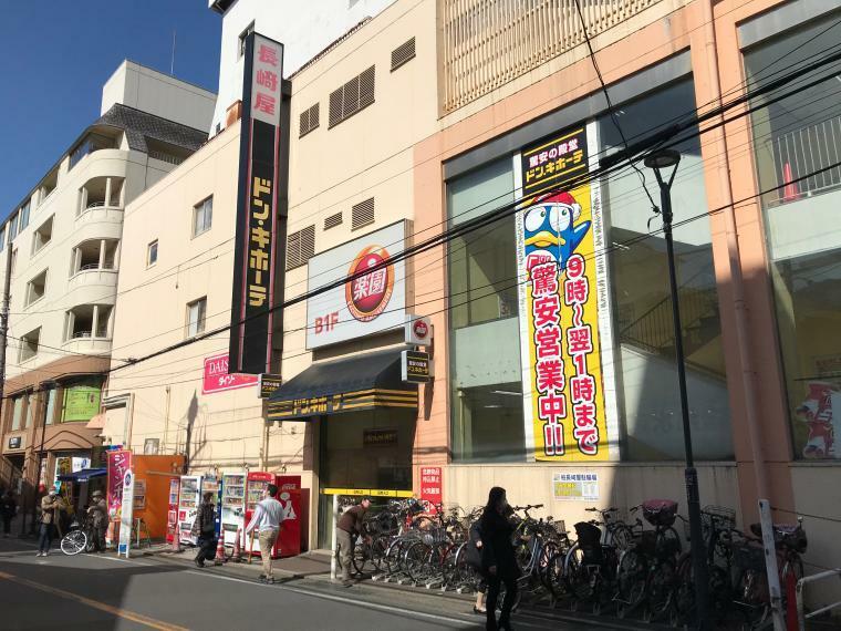 ショッピングセンター ドン・キホーテ