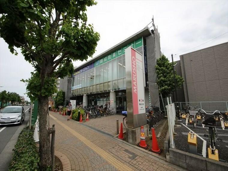 スーパー 【スーパー】丸正保谷北口店まで1282m
