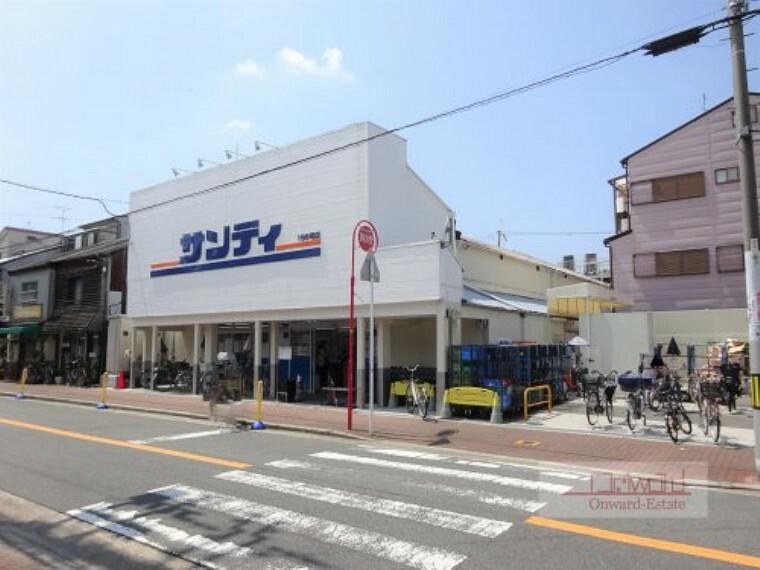 スーパー 【スーパー】サンディ新森店まで270m
