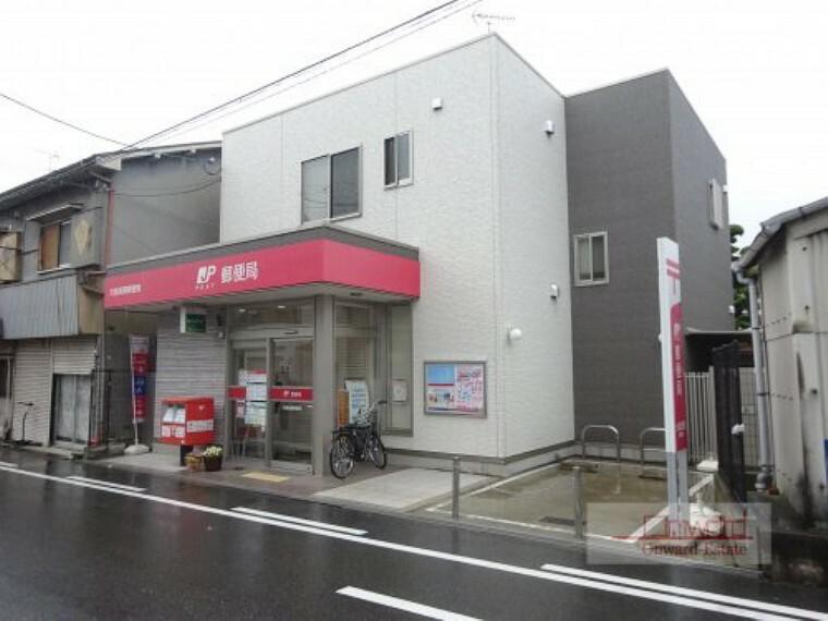郵便局 【郵便局】大阪旭東郵便局まで450m