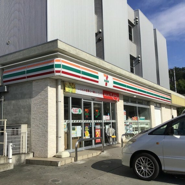 コンビニ 【コンビニエンスストア】セブンイレブン 八王子インター南店まで309m
