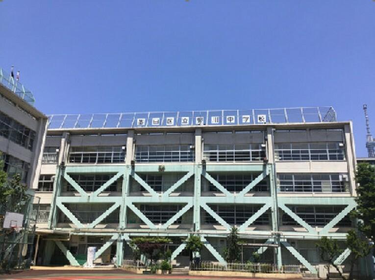 中学校 【中学校】墨田区立竪川中学校まで1319m