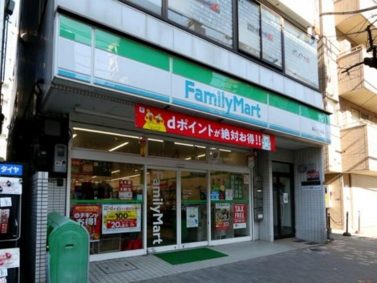 コンビニ 【コンビニエンスストア】ファミリーマート 菊川一丁目店まで64m