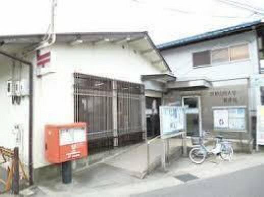 郵便局 京都山科大宅郵便局