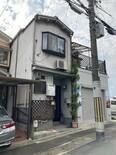 京都市山科区大宅古海道町
