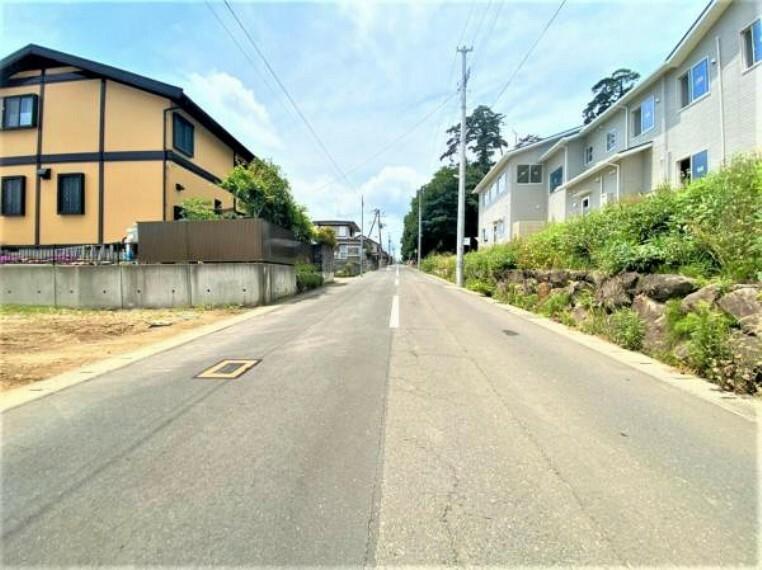 現況外観写真 (前面道路)閑静な住宅街なので子育てもしやすい環境です!