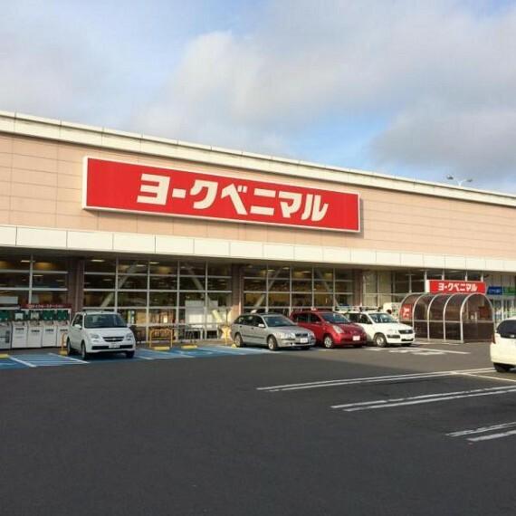 スーパー ヨークベニマル 山田鈎取店まで2000m(徒歩24分)