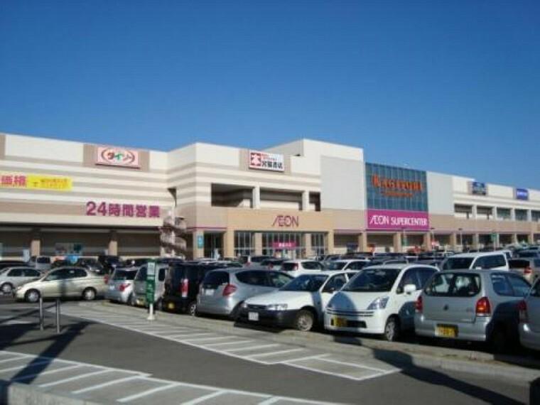 ショッピングセンター イオンスーパーセンター 鈎取店ま1700m(徒歩21分)