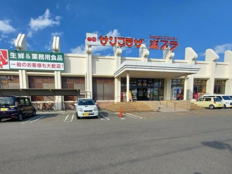 スーパー 【スーパー】サンプラザポプラ店まで247m