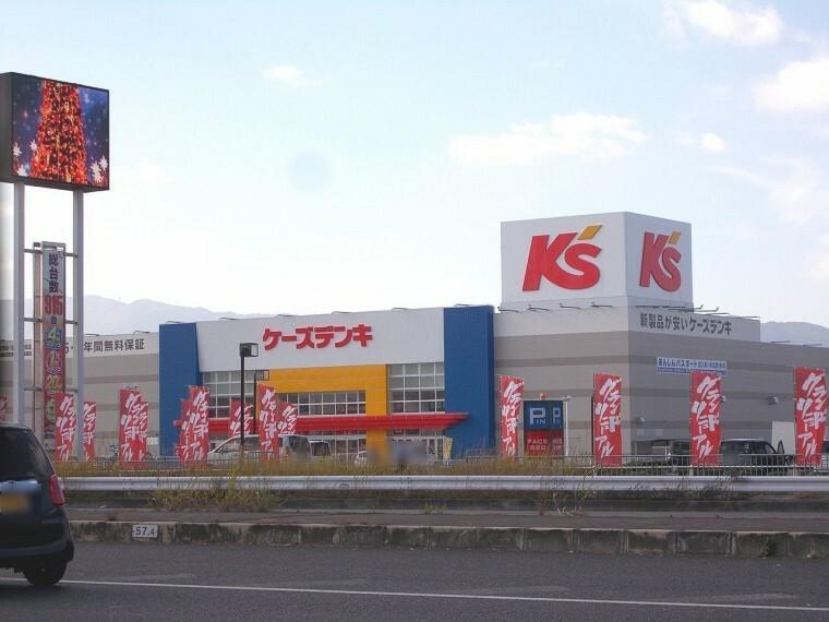 ショッピングセンター ケーズデンキ橿原北店