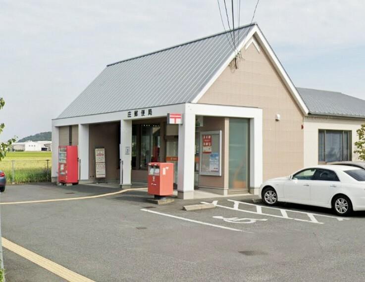 郵便局 駐車場は約7台可能です ATMは土日休日空いております!
