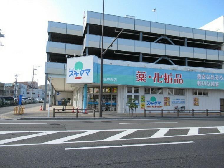 ドラッグストア 【ドラッグスギヤマ 桑名中央店】 店内が広く、品ぞろえも豊富。駐車場には自転車置き場もあります。