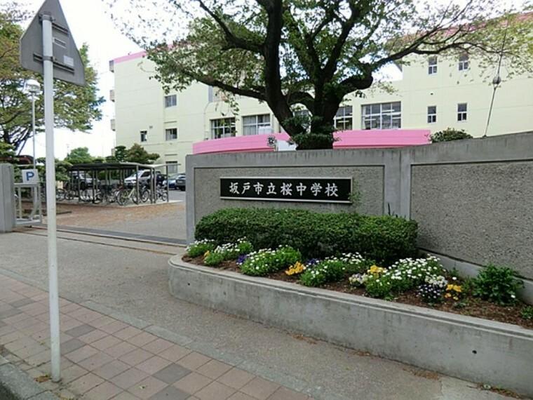 中学校 坂戸市立桜中学校