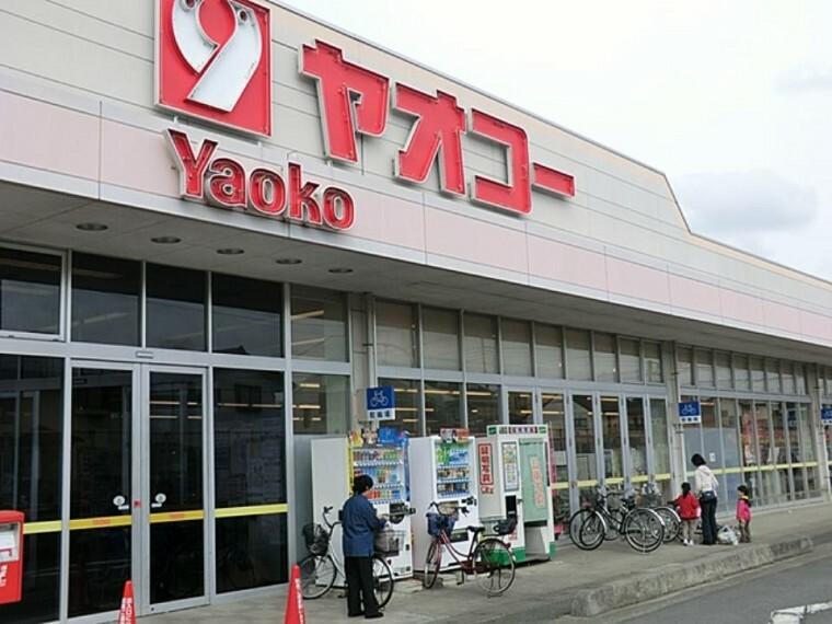 スーパー ヤオコー坂戸泉店