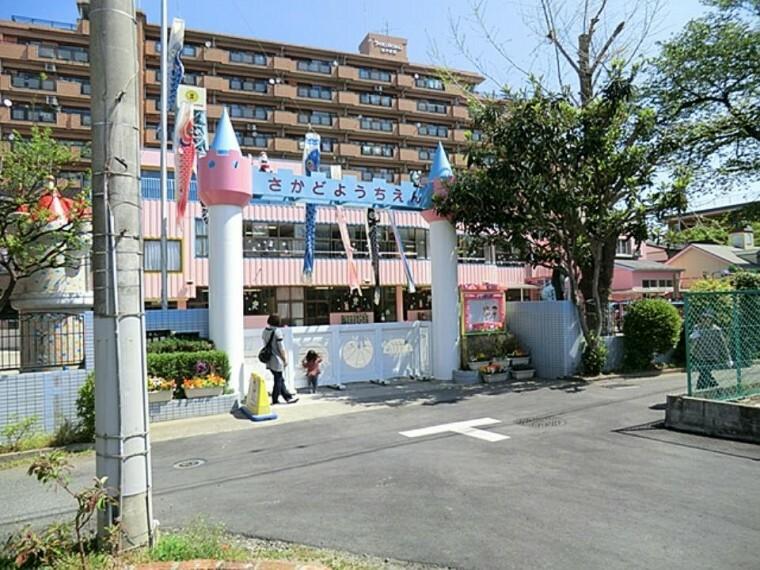 幼稚園・保育園 坂戸幼稚園