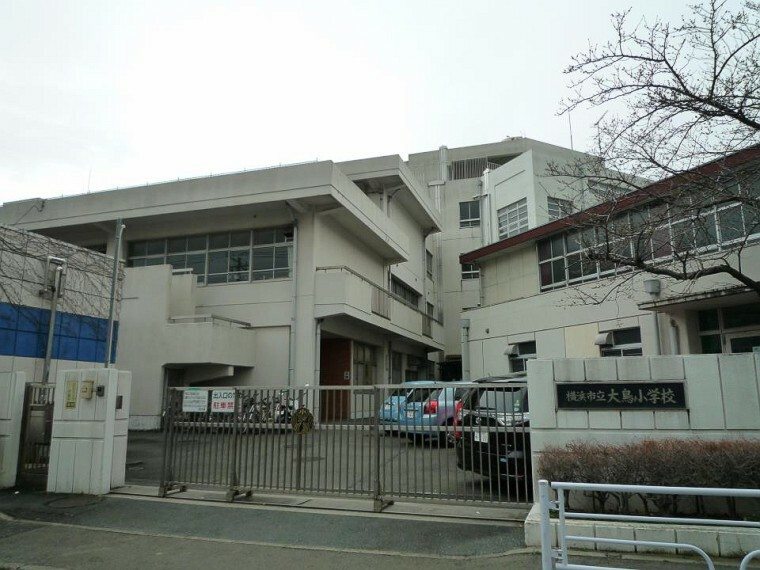 小学校 横浜市立大鳥小学校