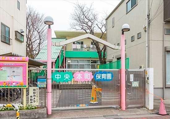 幼稚園・保育園 中央本町保育園