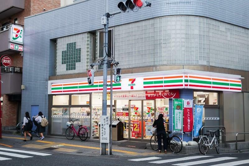 コンビニ セブンイレブン荒川西尾久3丁目店