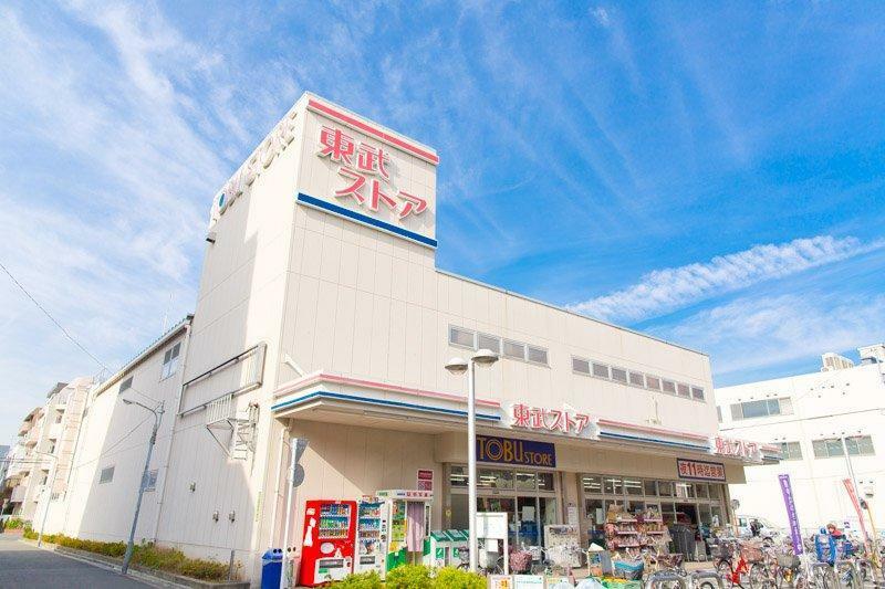 スーパー 東武ストア西尾久店