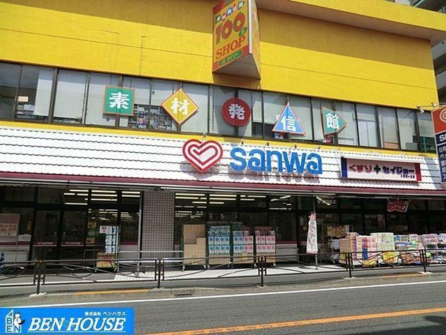 スーパー sanwa百合ヶ丘店A館 徒歩25分。