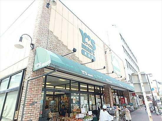 スーパー ワイズマート 実籾店