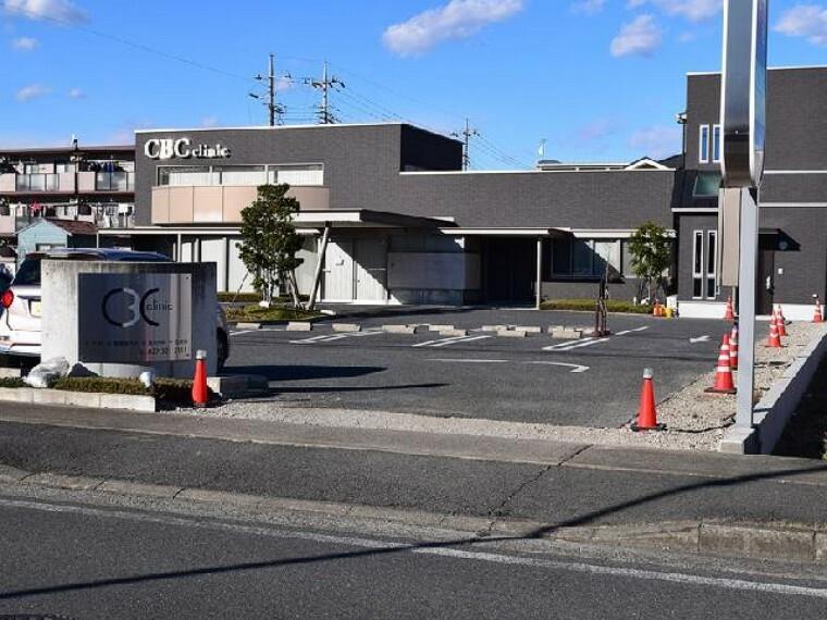 CBCクリニック・・・CBCクリニックは、地域の皆さまの心に寄り添う「かかりつけ医」を目指しております。