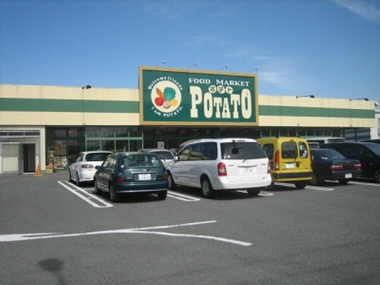スーパー ポテト錦田店