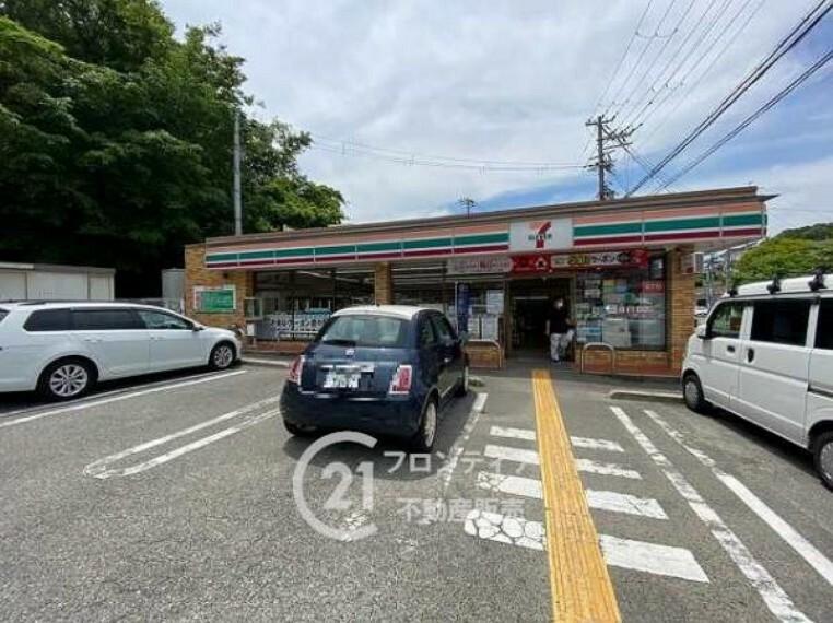 コンビニ セブンイレブン 神戸山田小部店
