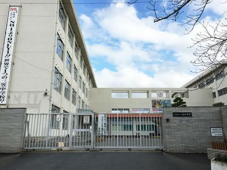 中学校 三笠中学校