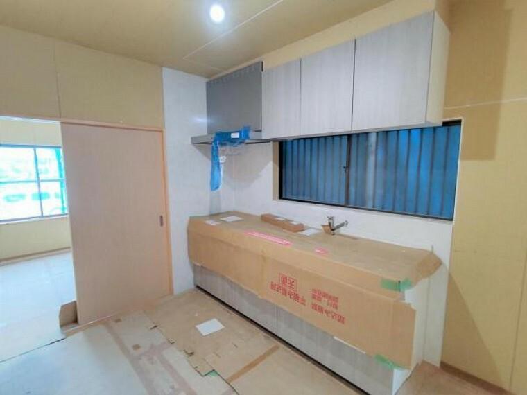 キッチン 【リフォーム中】