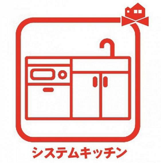 収納からガス台・調理台などを一続きにまとめ合わせ使い勝手の良いシステムキッチン。