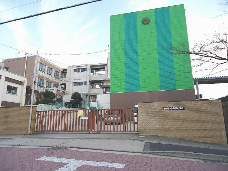 小学校 名古屋市立平針小学校1300m