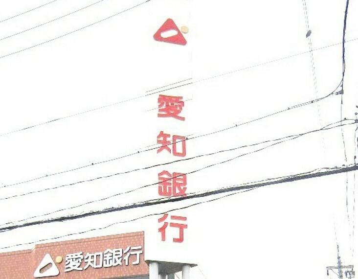 公園 愛知銀行 ローンプラザ赤池1201m