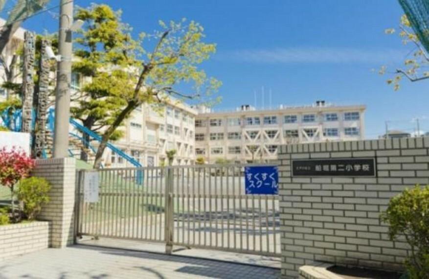 小学校 江戸川区立船堀第二小学校 321m