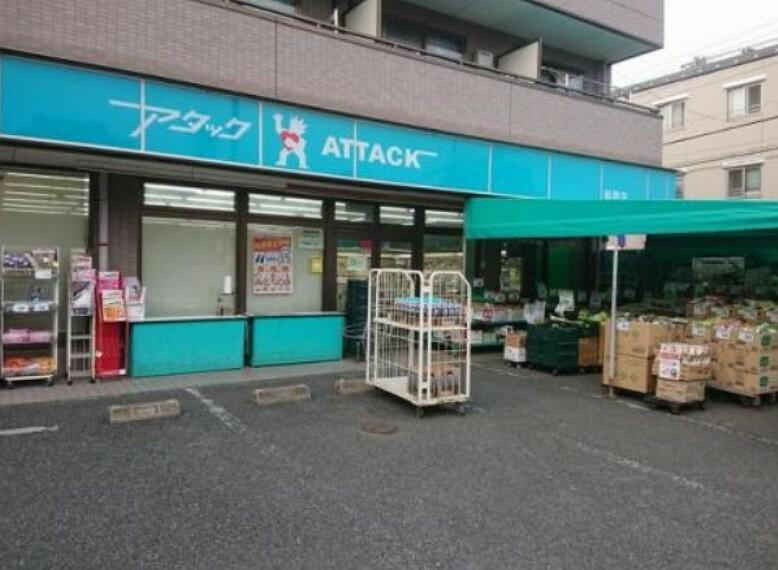 スーパー アタック 船堀店 171m
