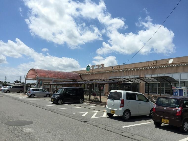 スーパー 【スーパー】エコス 関宿店まで2635m