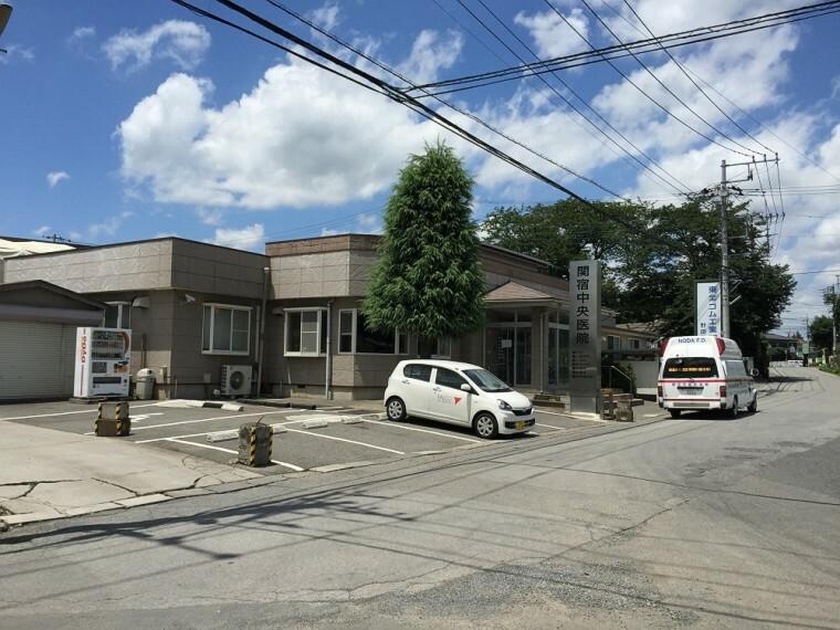 病院 【総合病院】関宿中央医院まで1353m