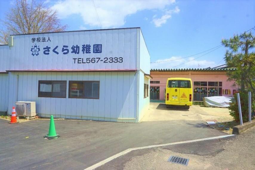 幼稚園・保育園 松川 学校法人さくら幼稚園 徒歩15分(約1200m)