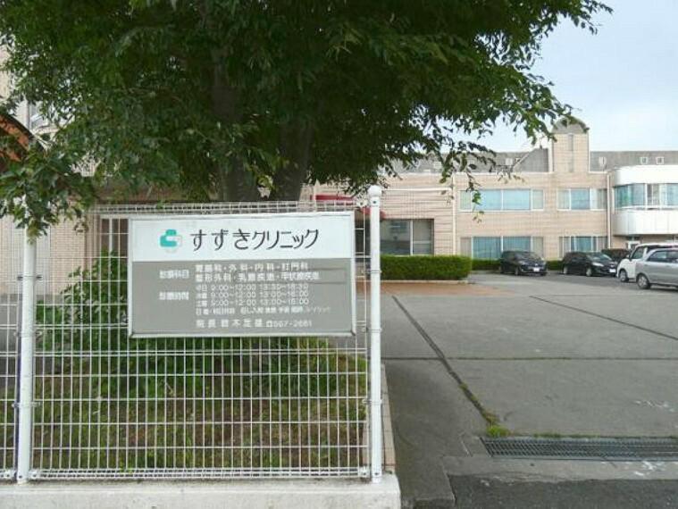 病院 松川 すずきクリニック 徒歩7分(約500m)