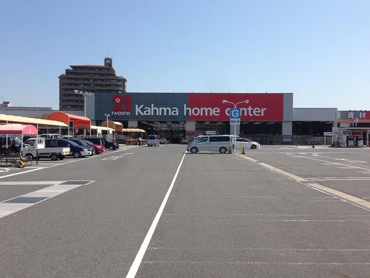 ホームセンター DCMカーマ 21半田乙川店