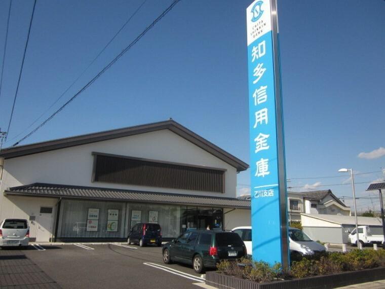銀行 知多信用金庫乙川支店